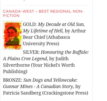Ippy Award screenshot (2)